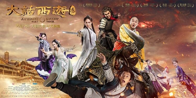 A Chinese Odyssey Part Three Watch A Chinese Odyssey Part Three Online Free On Solarmoviesc