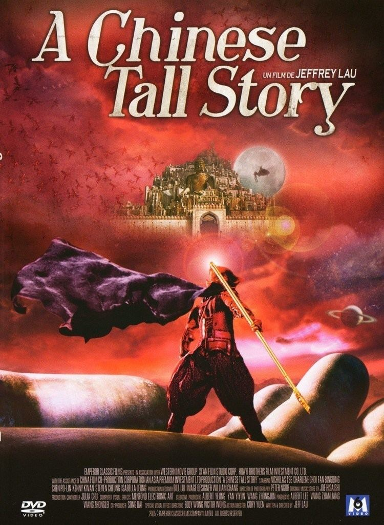 A Chinese Tall Story Subscene Subtitles for A Chinese Tall Story Ching din