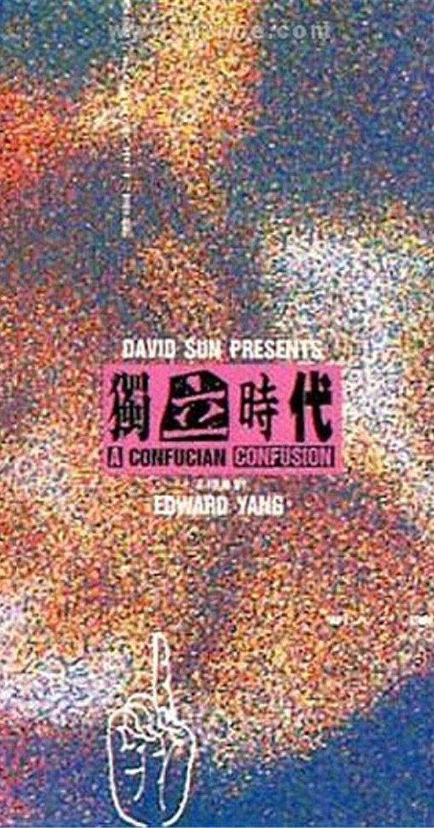 A Confucian Confusion httpsimagesnasslimagesamazoncomimagesMM