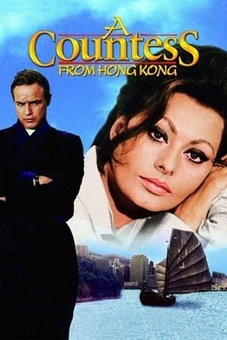 A Countess from Hong Kong Subscene A Countess from Hong Kong Arabic subtitle