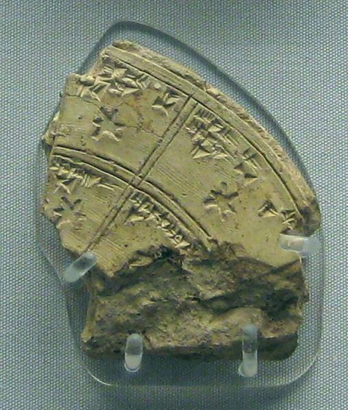A (cuneiform)