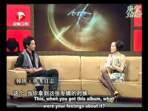 A Date with Luyu Engsub 100817 Han Geng A Date With Luyu Episode 1 13 YouTube