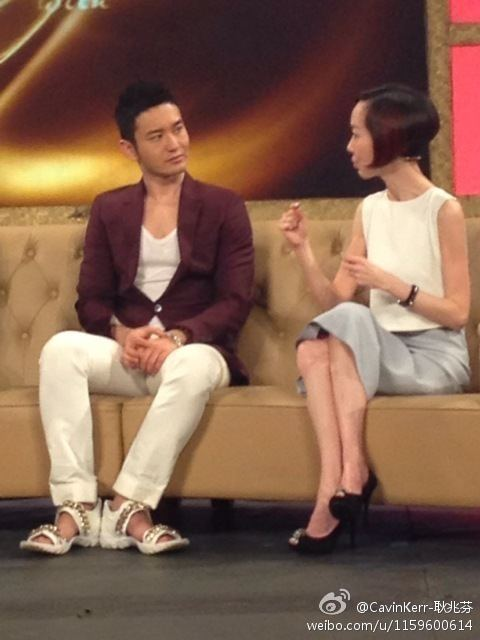 A Date with Luyu Promotion round for American Dreams in China Huang Xiaoming