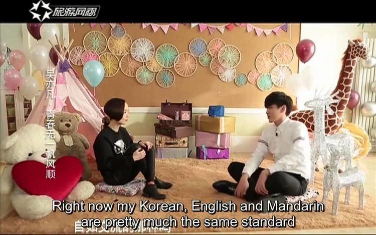 A Date with Luyu English Sub 150528 Wu Yi Fan A Date with Lu Yu Part 13 YouTube