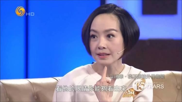 A Date with Luyu A Date With LuYu Part 1 Wallace Huo 20160112 Eng subbed YouTube