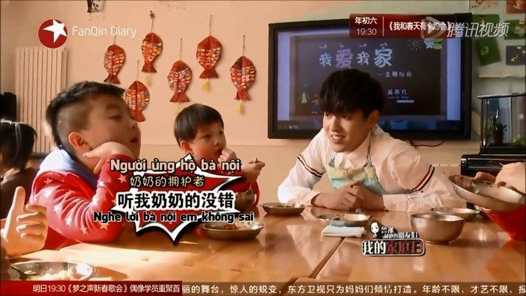 A Date with Luyu Vietsub 150222 Wu Yifan A Date with Luyu FanQin Diary YouTube