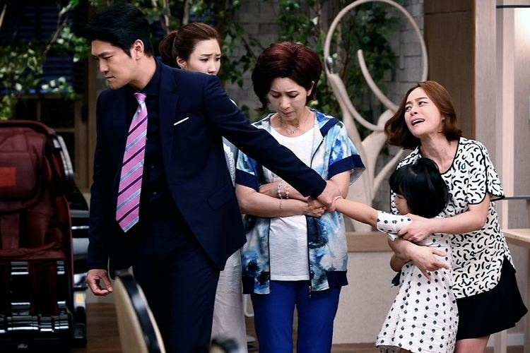 A Daughter Just Like You A Daughter Just Like You 2015 or Why Are MBC Daily Dramas So Good