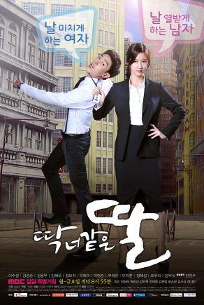 A Daughter Just Like You A Daughter Just Like You Korean Drama