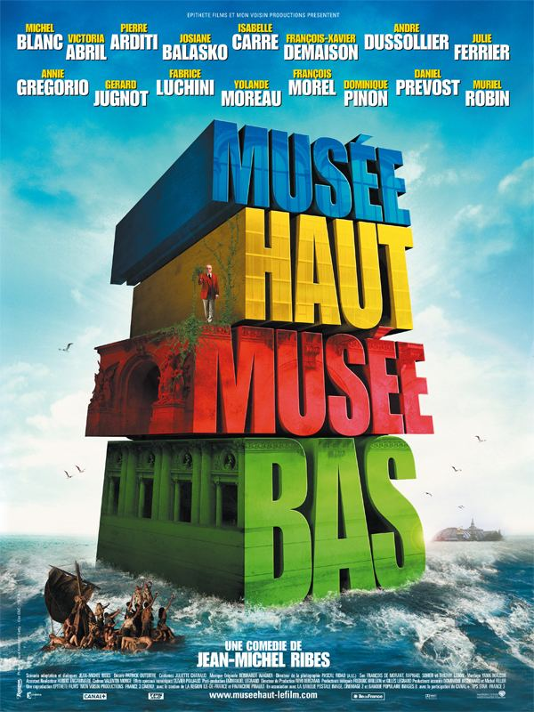 A Day at the Museum Muse haut muse bas film 2007 AlloCin