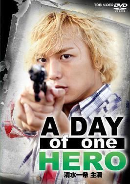 A Day of One Hero movie poster