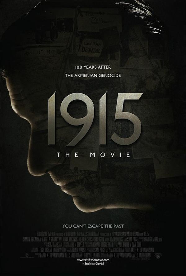 A Days Adventure movie poster