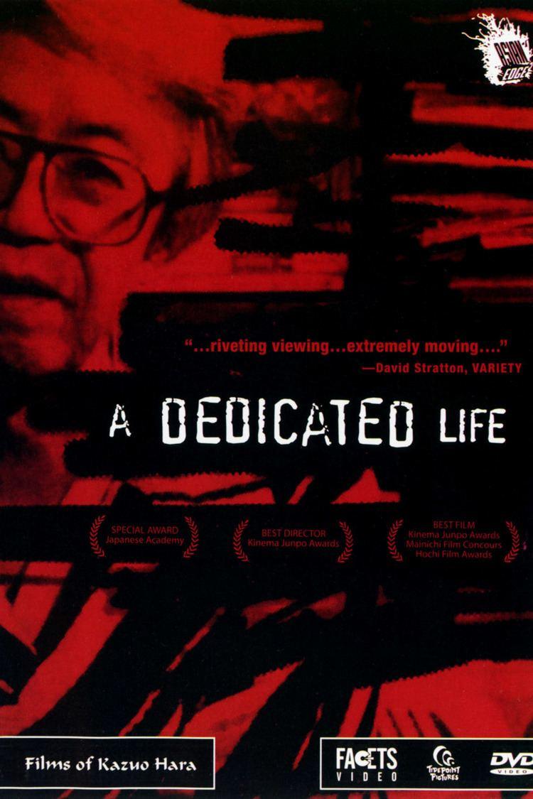 A Dedicated Life wwwgstaticcomtvthumbdvdboxart166057p166057