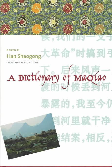A Dictionary of Maqiao t2gstaticcomimagesqtbnANd9GcQYS5TPxxzzb8Y7gC