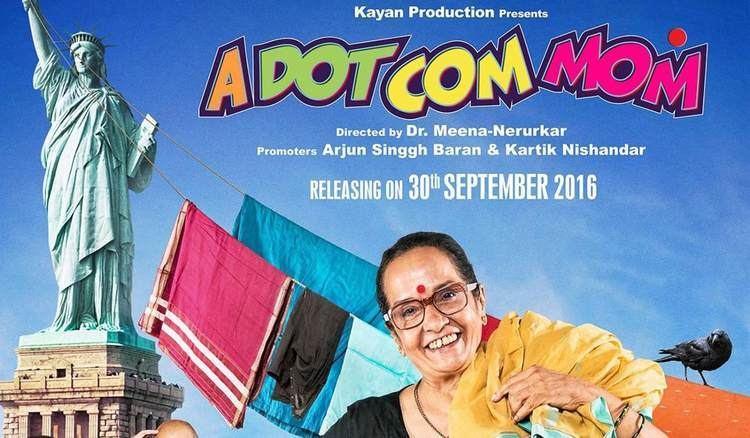 A Dot Com Mom A Dot Com Mom Marathi Movie Cast Trailer Release Date Poster Wiki Photos