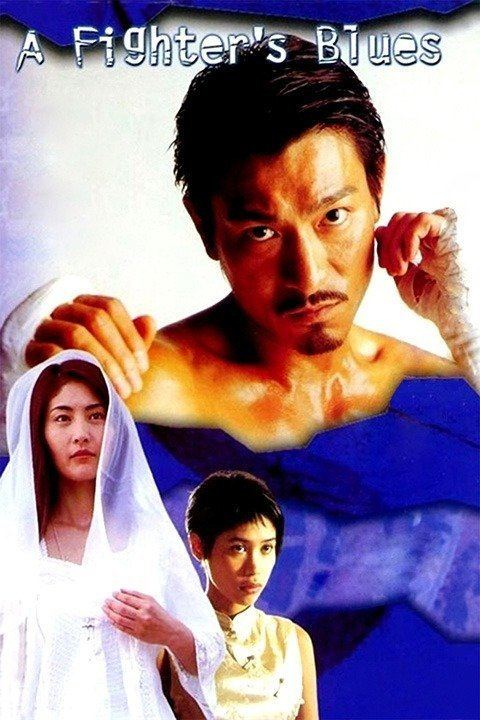A Fighter's Blues wwwgstaticcomtvthumbmovieposters13036030p13