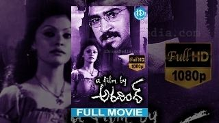 A Film by Aravind A Film By Aravind Telugu Full Movie Rajeev Kanakala Rishi Mona
