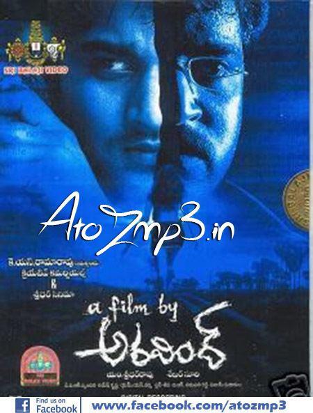 A Film by Aravind A Film by Aravind 2005 Telugu Mp3 Songs Free Download AtoZmp3