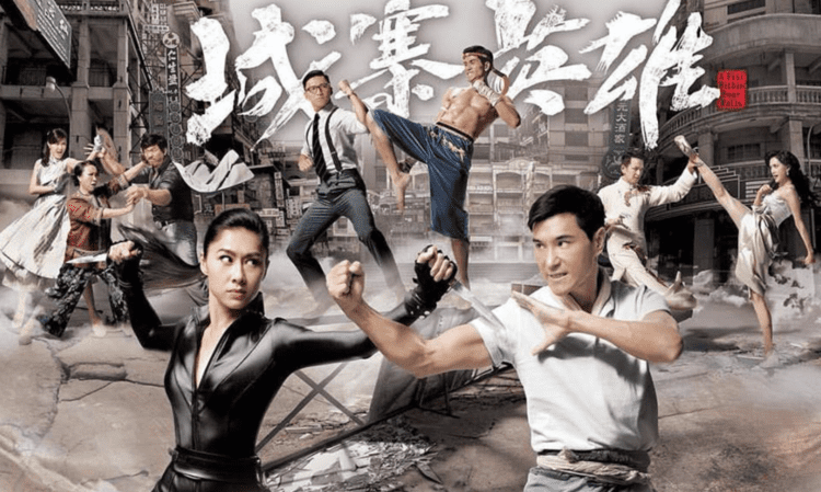 A Fist Within Four Walls Review A Fist Within Four Walls TVB 2016 Asian Fashionistas
