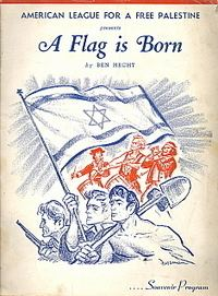 A Flag is Born httpsuploadwikimediaorgwikipediaen226AFl