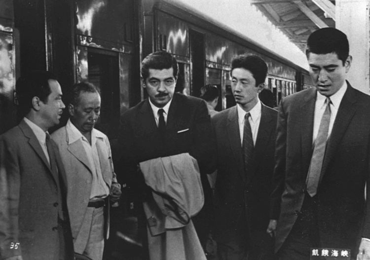 A Fugitive from the Past Kiga kaikyo Straits of Hunger aka A Fugitive from the Past 1964