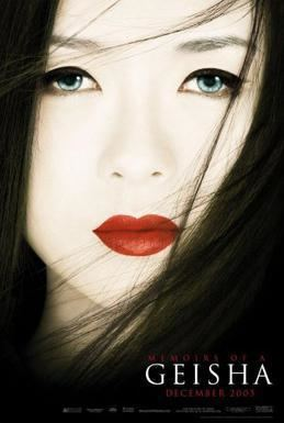 A Geisha Memoirs of a Geisha film Wikipedia