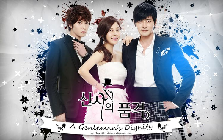 A Gentleman's Dignity 1000 images about A gentleman39s dignity on Pinterest Productivity