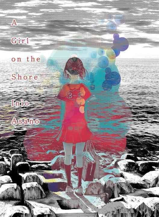 A Girl on the Shore t3gstaticcomimagesqtbnANd9GcQsqJYXlSehJsFmG