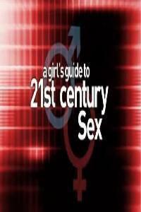 21st Century Sex Guide