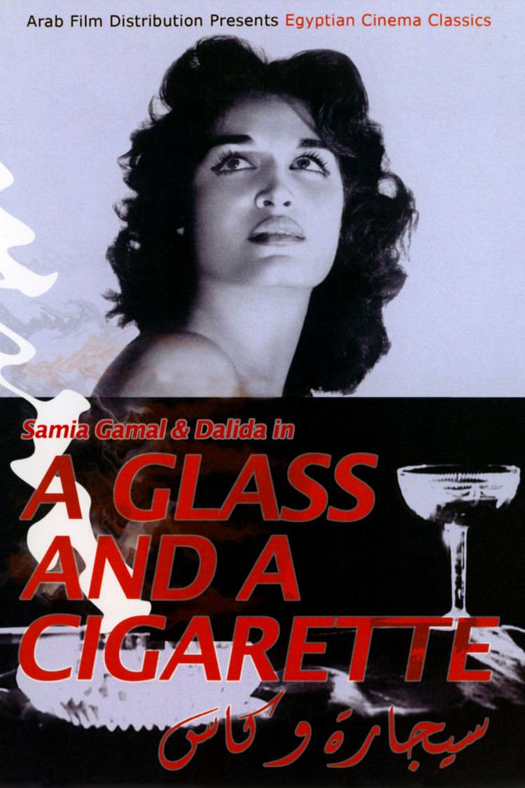 A Glass and a Cigarette wwwgstaticcomtvthumbdvdboxart179128p179128