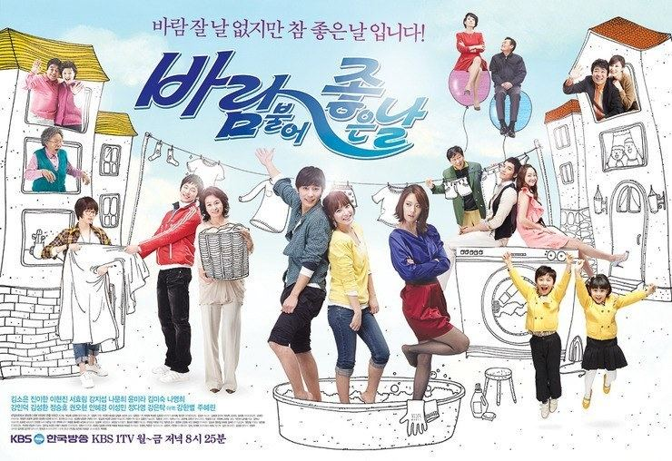 A Good Day for the Wind to Blow Good Days when the Wind Blows Korean Drama 2010