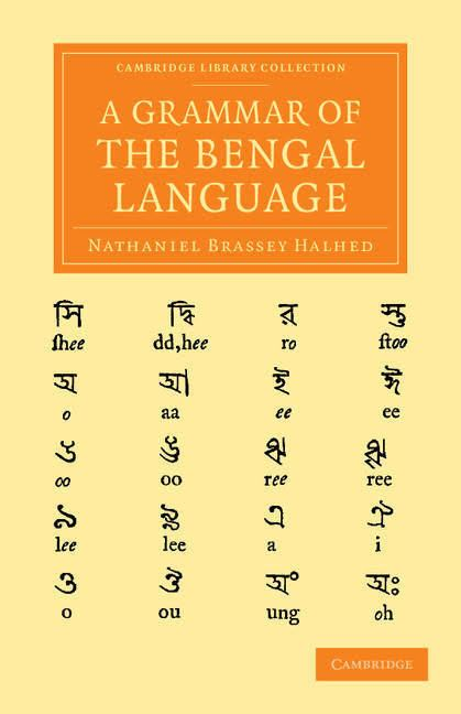 A Grammar of the Bengal Language t2gstaticcomimagesqtbnANd9GcTo1W6O90Vbvxy5o