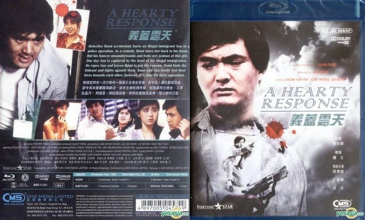 A Hearty Response A Hearty Response Bluray Disc AsianBlurayGuidecom