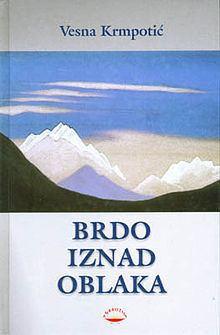 A Hill Above the Clouds httpsuploadwikimediaorgwikipediaenthumb0