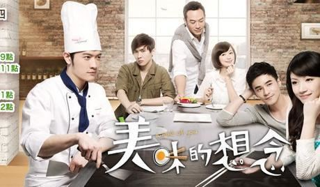 A Hint of You A Hint Of You Watch Full Episodes Free Taiwan TV Shows Viki