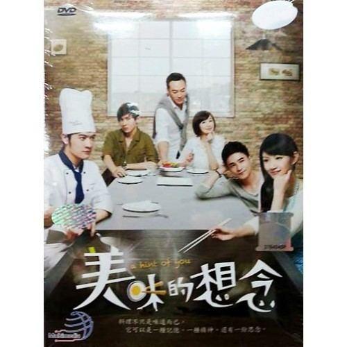 A Hint of You A Hint of You Mei Wei De Xiang Nian DVD Taiwanese Drama English