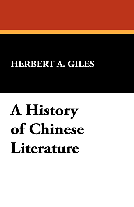 A History of Chinese Literature t0gstaticcomimagesqtbnANd9GcRtrmNuEmVHIMbpD