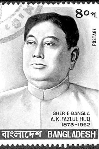 A. K. Fazlul Huq ShereBangla AK Fazlul Huq The Daily Star