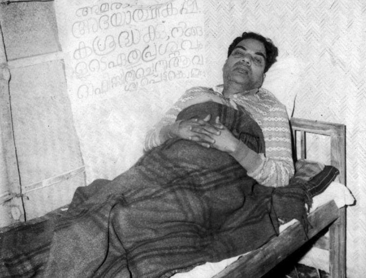 A. K. Gopalan MARXIST INDIANA 115AKGopalan 1904 1977