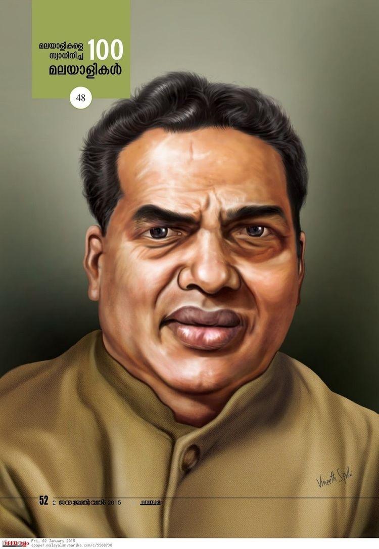 A. K. Gopalan Kerala Pathaka A K Gopalan