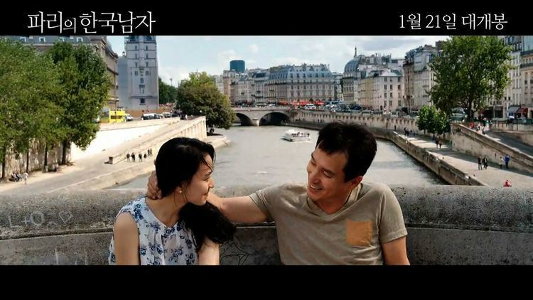 A Korean in Paris Video Main trailer released for the upcoming Korean movie quotA Korean