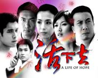 A Life of Hope httpswww4mediacorpsgcontentdistributionprog