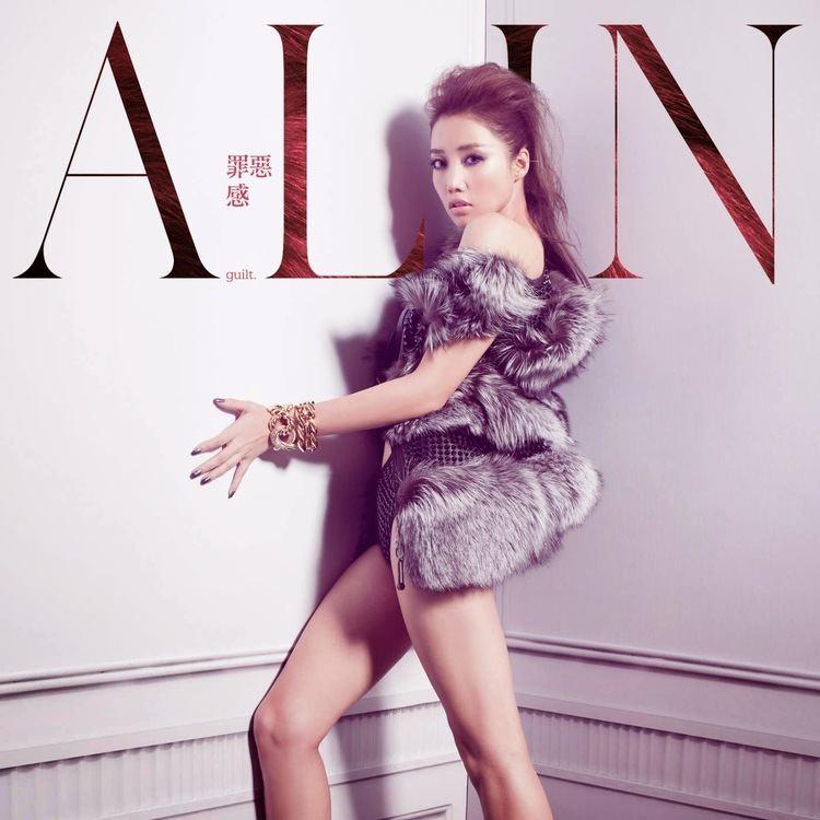 A-Lin Album ALin GUILT JuKpop Backup