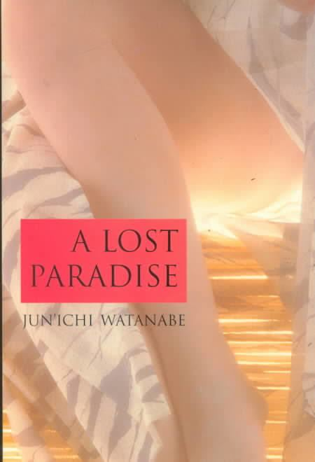 A Lost Paradise t2gstaticcomimagesqtbnANd9GcQZS1OFPaTx71JtA