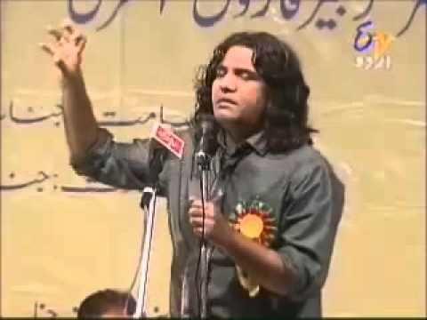 A. M. Turaz AM Turaz Thahre Hue Ahsas Ka YouTube