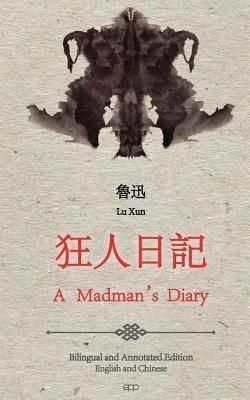 A Madman's Diary t2gstaticcomimagesqtbnANd9GcTOGiYL3BX4tgwLYw