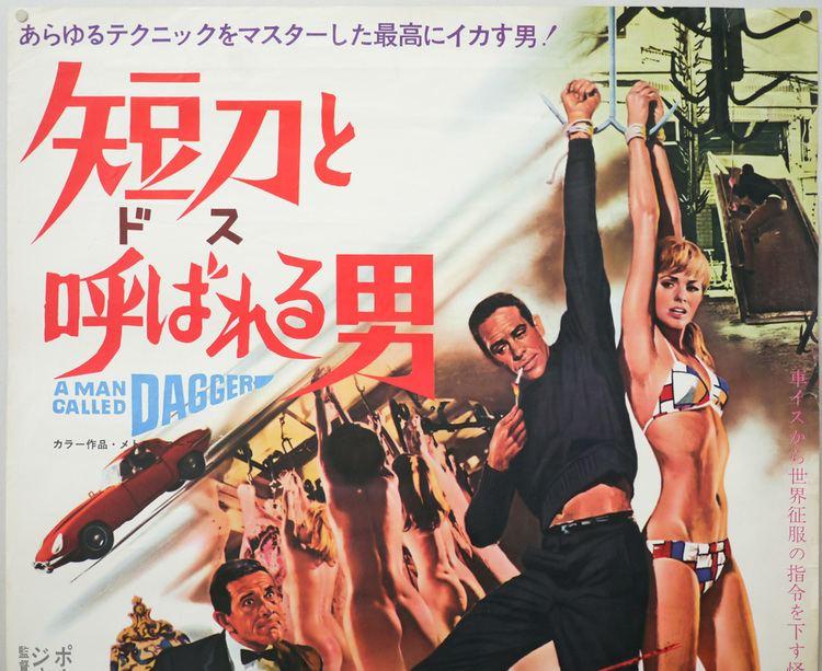 A Man Called Dagger A Man Called Dagger B2 Japan