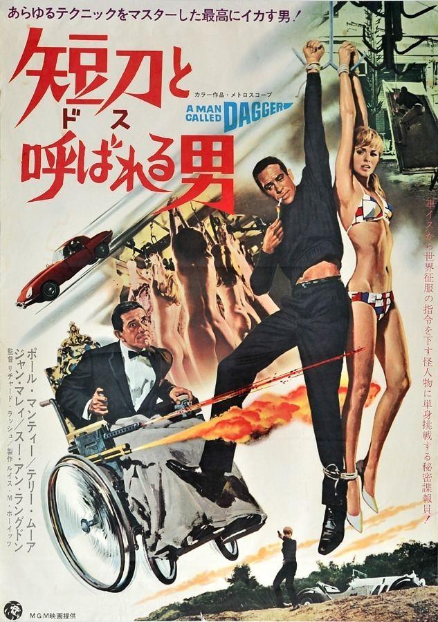 A Man Called Dagger Fiskens A Man Called Dagger Poster 1968