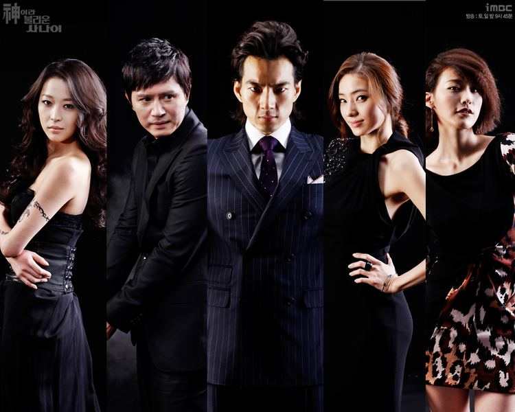 A Man Called God A Man Called God Korean Drama