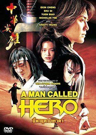 A Man Called Hero Amazoncom A Man Called Hero Ekin Cheng Shu Qi Kristy Yeung