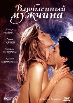 A Man in Love (1987 film) Watch A Man in Love 1987 Movie Online Free Iwannawatchis